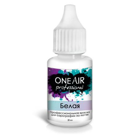 Профессиональные Краски для аэрографии на ногтях OneAir Белая 20