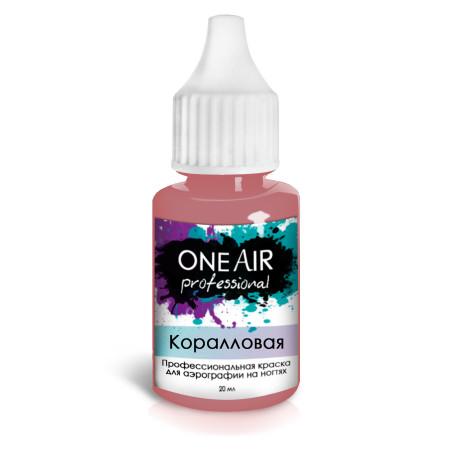 Краски для аэрографии на ногтях OneAir Коралловая 20