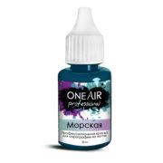 Профессиональная Краска для аэрографии на ногтях OneAir Морская 20 мл
