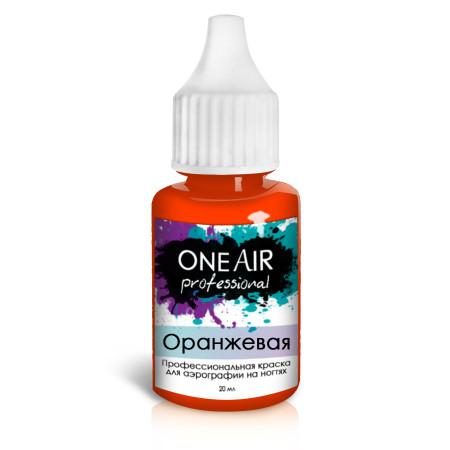 Профессиональные Краски для аэрографии на ногтях OneAir Оранжевая 20