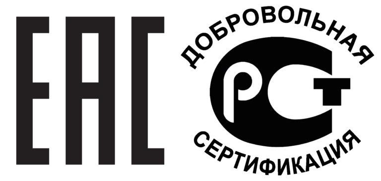 Знак сертификации картинки