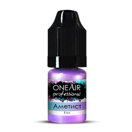 Перламутровая краска для аэрографии на ногтях Аметист OneAir Professional