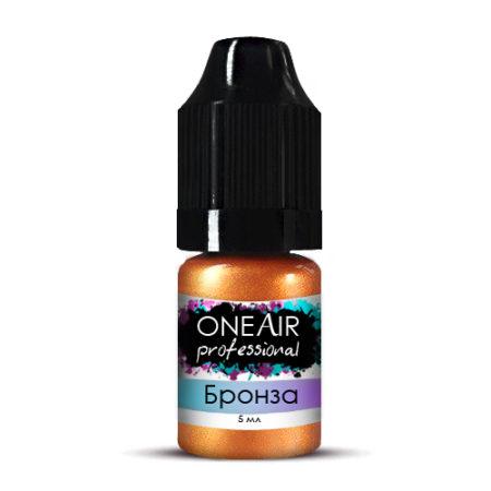 Перламутровая краска для аэрографии на ногтях Бронза OneAir Professional