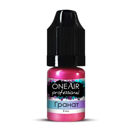 Перламутровая краска для аэрографии на ногтях гранат розовая OneAir Professional