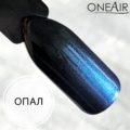 Профессиональная краска для аэрографии на ногтях OneAir Опал