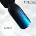 Профессиональная краска для аэрографии на ногтях OneAir типсы сапфир