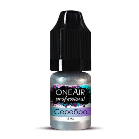 Перламутровая краска для аэрографии на ногтях серебро OneAir Professional