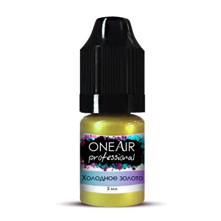 Перламутровая краска для аэрографии на ногтях холодное золото OneAir Professional