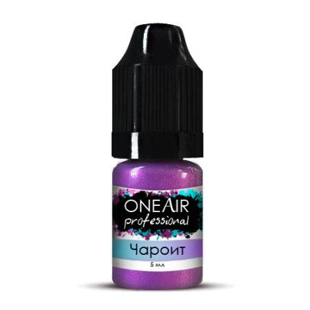Перламутровая краска для аэрографии на ногтях фиолетовая чароит OneAir Professional