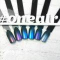 Палитра Перламутры Профессиональная Краска для аэрографии на ногтях OneAir