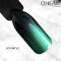 Профессиональная Краска для аэрографии на ногтях OneAir Изумруд