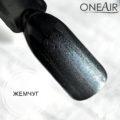 Профессиональная Краска для аэрографии на ногтях OneAir Жемчуг