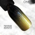 Профессиональная Краска для аэрографии на ногтях OneAir Теплое золото