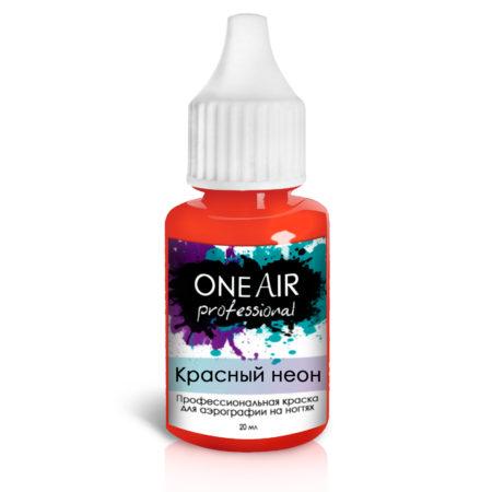 неоновая краска для аэрографии на ногтях Oneair Professional