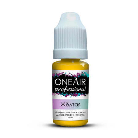 желтая краска для аэрографии на ногтях Oneair Professional