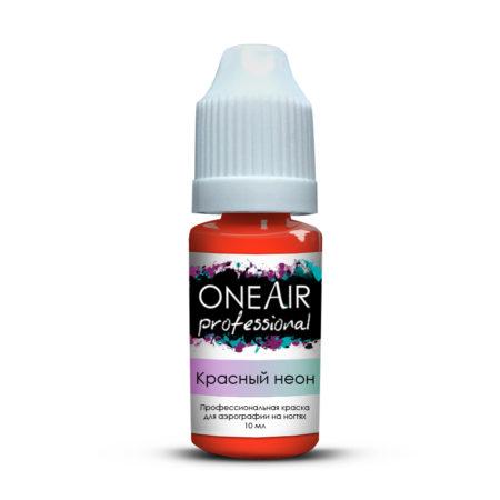 краска для аэрографии на ногтях Oneair Professional