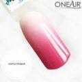 Профессиональная краска для аэрографии на ногтях OneAir типса коралловая