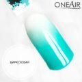 Профессиональная краска для аэрографии на ногтях OneAir типса бирюзовая