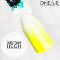 Профессиональная краска для аэрографии на ногтях OneAir типса желтый неон