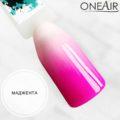 Профессиональная краска для аэрографии на ногтях OneAir Маджента
