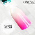 Профессиональная краска для аэрографии на ногтях OneAir типса розовый неон
