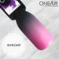 Профессиональная Краска для аэрографии на ногтях OneAir Фуксия
