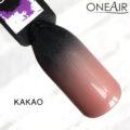 Профессиональная Краска для аэрографии на ногтях OneAir Какао