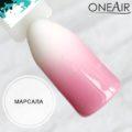 Профессиональная Краска для аэрографии на ногтях OneAir Марсала