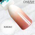Профессиональная краска для аэрографии на ногтях OneAir типса Какао