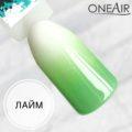 Профессиональная краска для аэрографии на ногтях OneAir типса лайм