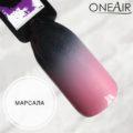 Профессиональная краска для аэрографии на ногтях OneAir типса черная марсала