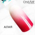 Алая типса Профессиональная краска для аэрографии на ногтях OneAir