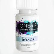 Профессиональная краска для аэрографии на ногтях OneAir Белая 10 мл