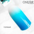 Голубая типса Профессиональная краска для аэрографии на ногтях OneAir