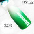 Лесная зелёная типса Профессиональная краска для аэрографии на ногтях OneAir
