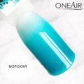 Морская типса Профессиональная краска для аэрографии на ногтях OneAir