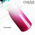 Розовая типса Профессиональная краска для аэрографии на ногтях OneAir