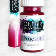 Профессиональная краска для аэрографии на ногтях OneAir Розовая 10 мл