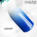 Синяя типса Профессиональная краска для аэрографии на ногтях OneAir