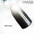 Чёрная типса Профессиональная краска для аэрографии на ногтях OneAir