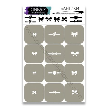 Трафареты для аэрографии на ногтях OneAir Бантики