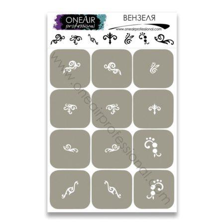 Трафареты для аэрографии на ногтях OneAir Вензеля