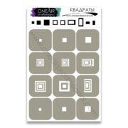 трафареты для аэрографии на ногтях OneAir Квадраты