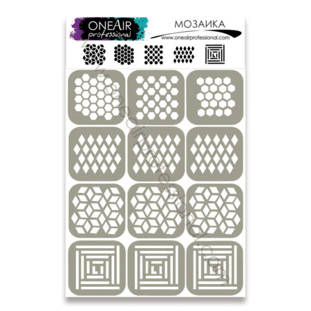 трафареты для аэрографии на ногтях OneAir Мозаика