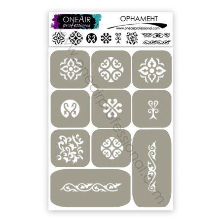 Трафареты для аэрографии на ногтях OneAir Орнамент