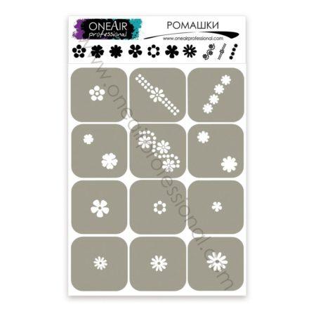 Трафареты для аэрографии на ногтях OneAir Ромашки