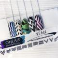 Трафареты для аэрографии на ногтях OneAir Углы