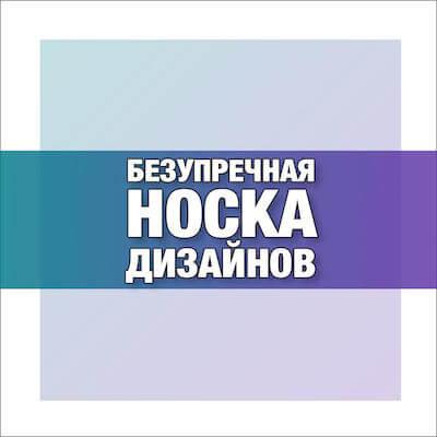 noska
