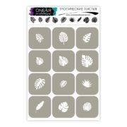 Трафареты для аэрографии на ногтях OneAir Тропические листья