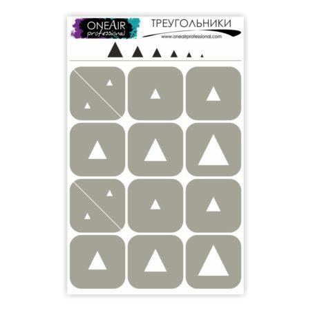 Трафареты для аэрографии на ногтях OneAir Треугольники